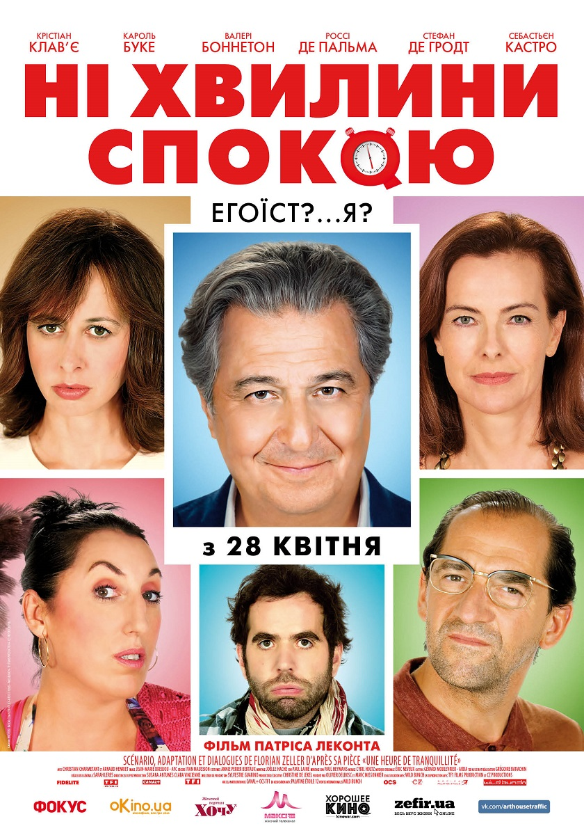 Постеры - Кристиан Клавье