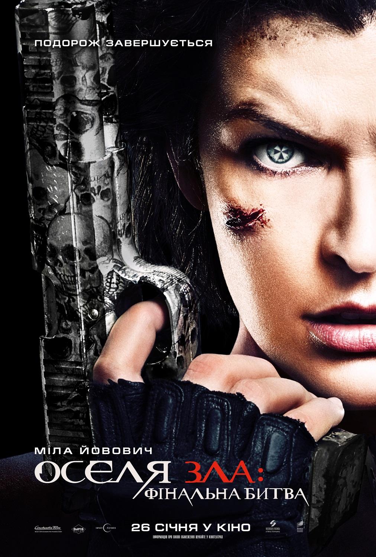 смотреть фильм 2016 драки