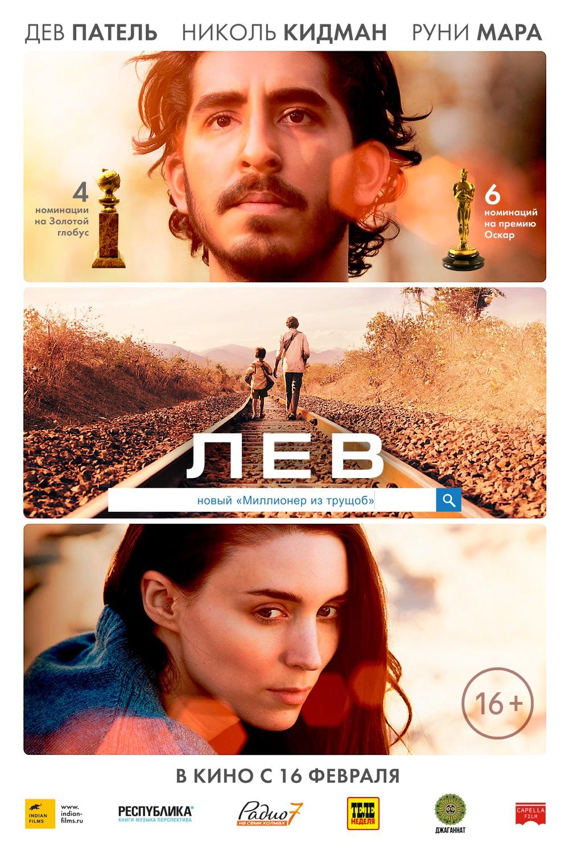 Смотреть кино фильмы онлайн бесплатно фильмы в хорошем