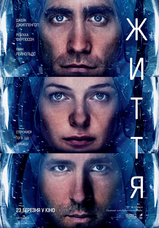Смотреть кино фильмы сериалы 2017 года онлайн новинки