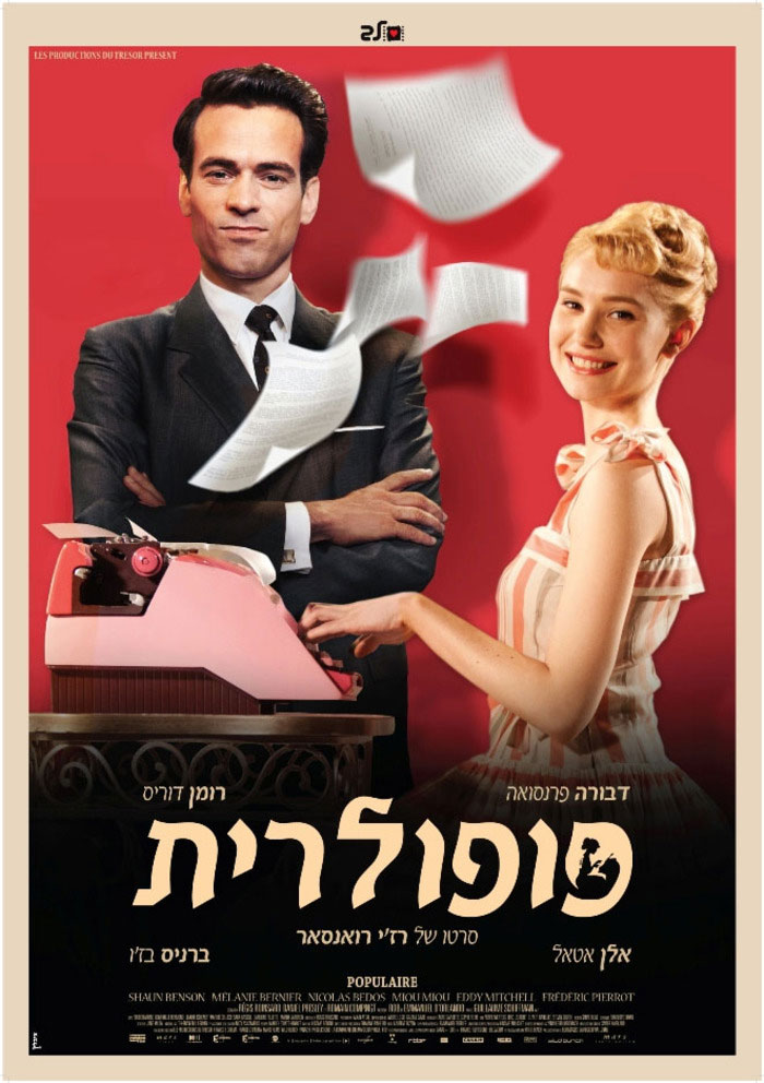 «Известные Фильмы Про Любовь» — 2005