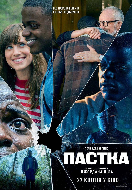 Фильмы 2016 2017 смотреть онлайн лучшие кино новинки в