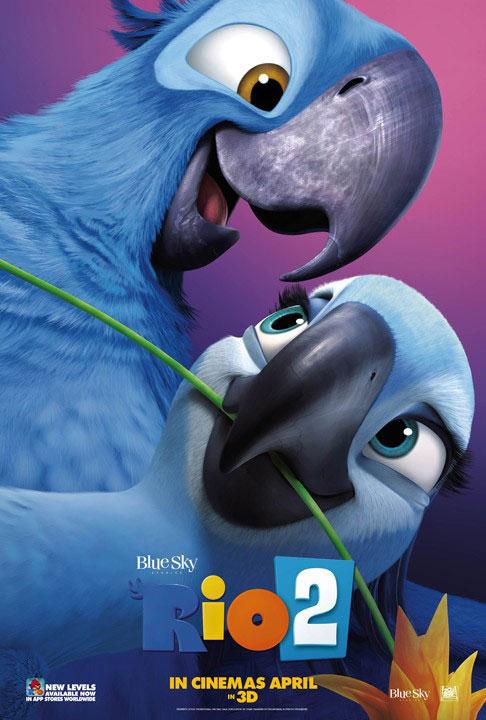«Кино В Рио Сеансы» — 2012