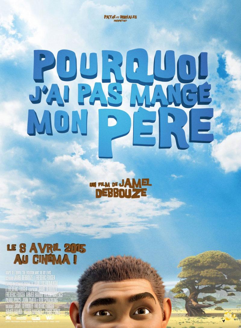 Съем француженок онлайн 5 фотография