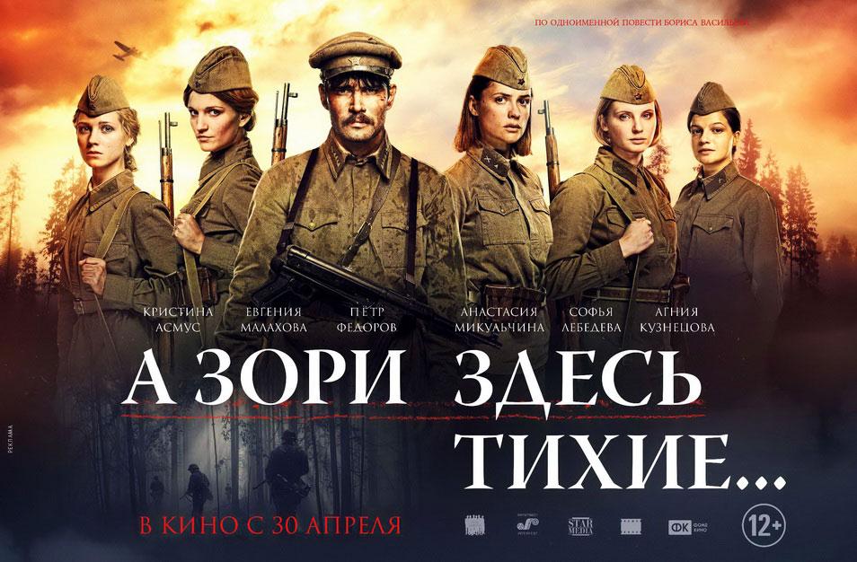 «Тут Фильмы Онлайн» / 2014