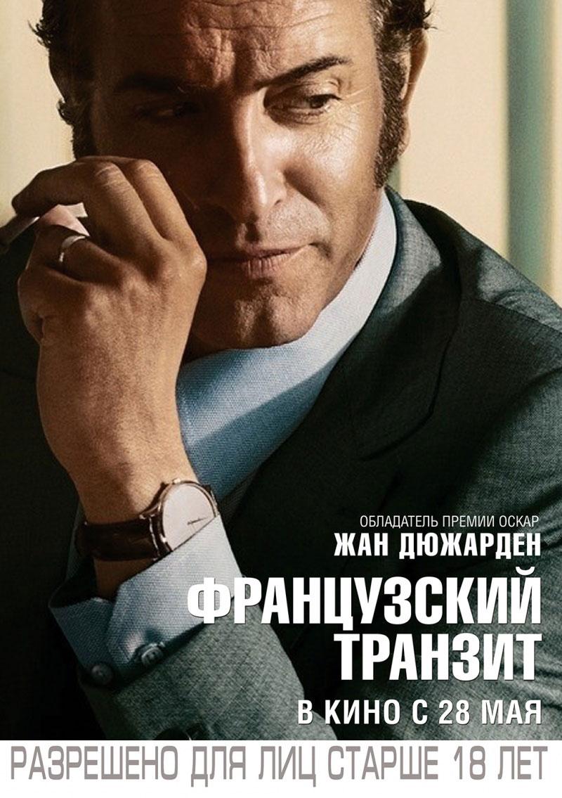 мажор сериал 2 сезон трейлер