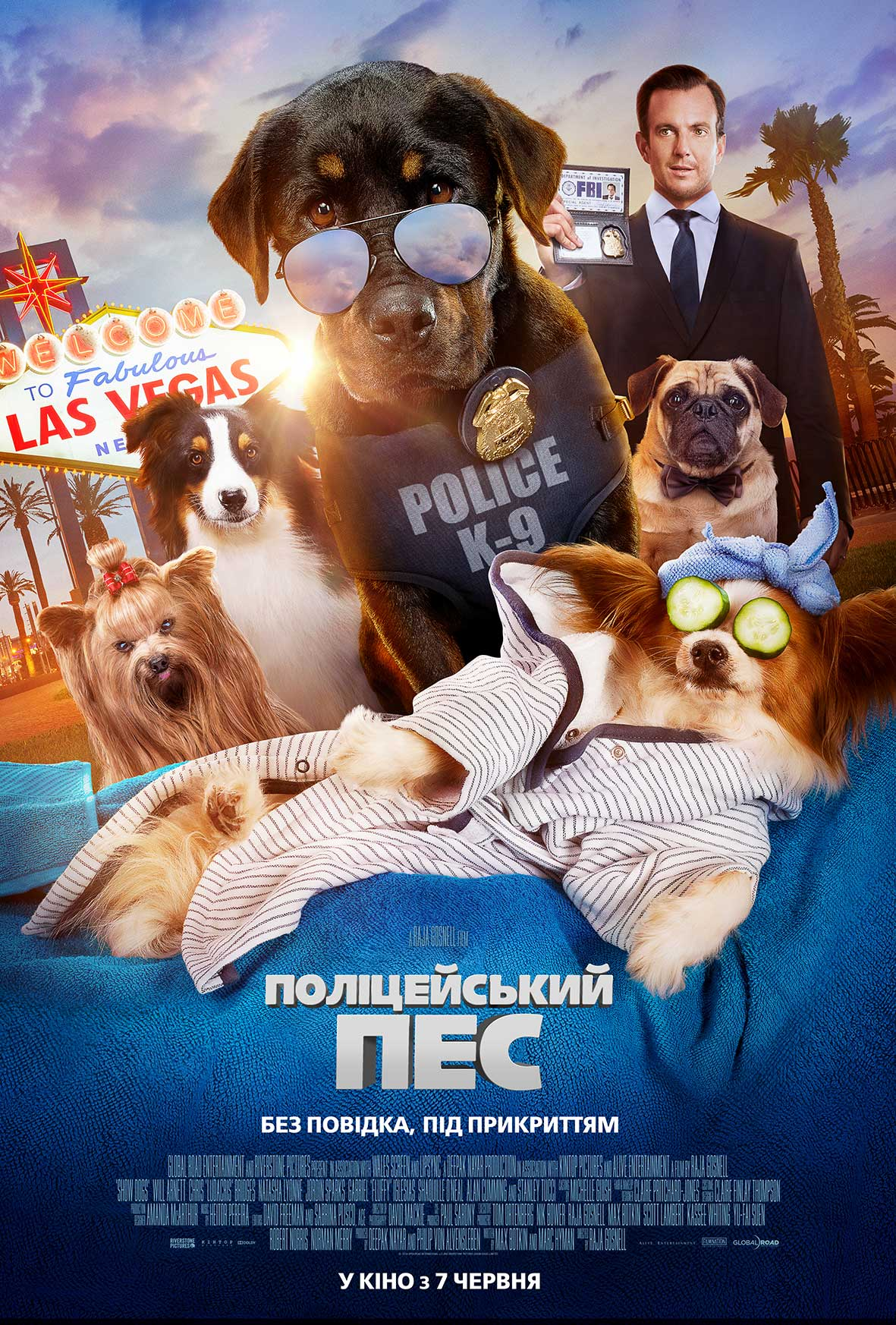 Поліцейський пес