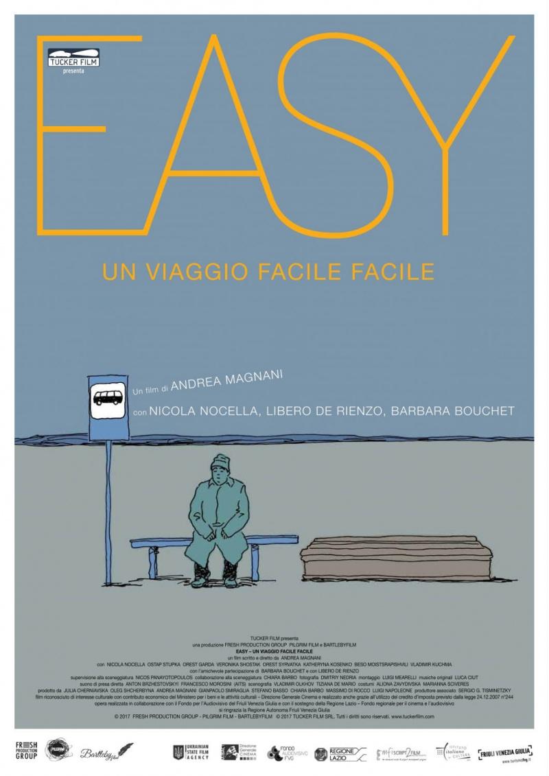 Постеры: Фильм - Изи