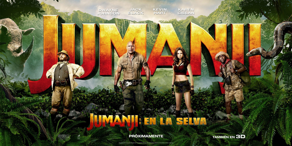 Постери: Фільм - Джуманджі: Поклик Джунглів