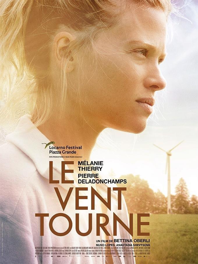 Постеры: Фильм - Ветер перемен