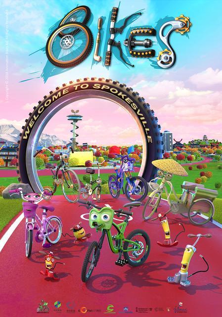 Постери: Фільм - Велотачки