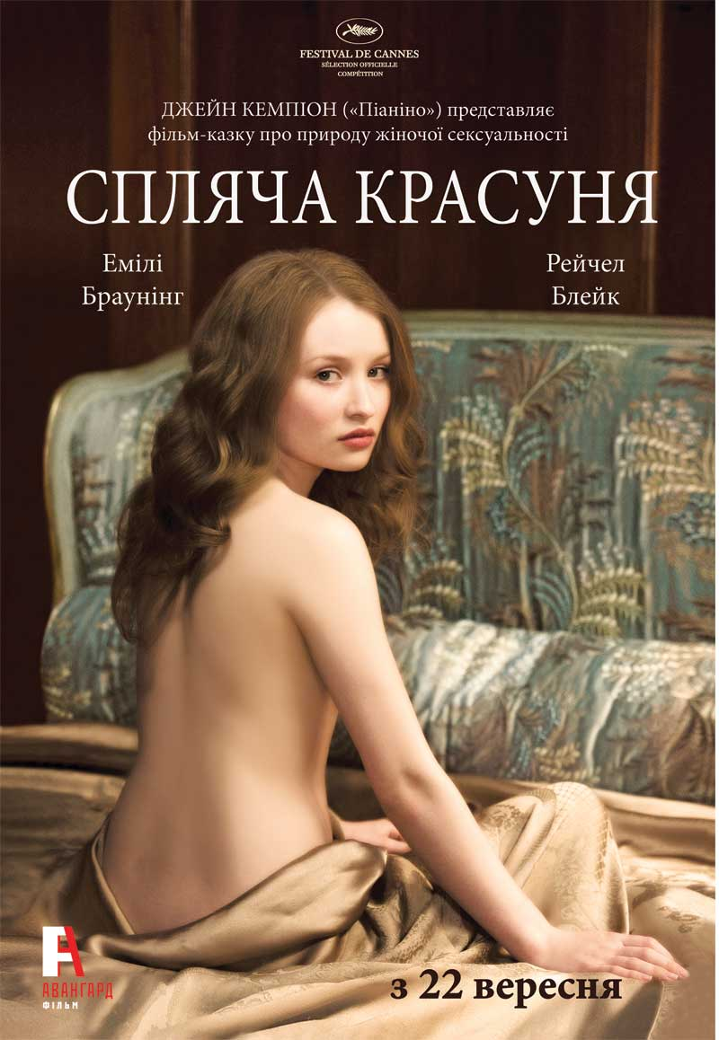 Фільм еротіка ру 4 фотография