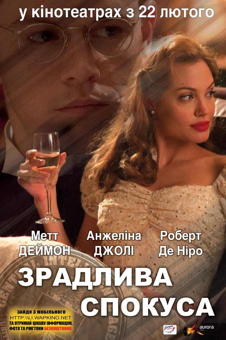 «Сериал Соблазн Российский Смотреть» / 1989