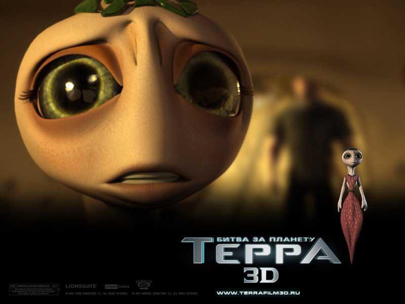 Обои фильма Фильм - Битва за планету Терра 3D
