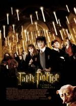 Постери: Алан Рікман у фільмі: «Гаррі Поттер і Таємна кімната»