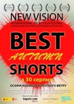 "Фильм ""Фестиваль ""Best Autumn Shorts of New Vision"""""