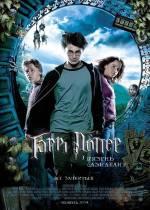 Постери: Ґері Олдман у фільмі: «Гаррі Поттер і в'язень Азкабану»