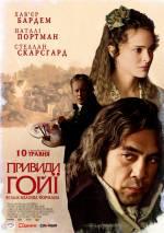 Постеры: Хавьер Бардем в фильме: «Призраки Гойи»