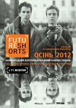 "Фильм ""Future Shorts: Осень - 2012"""