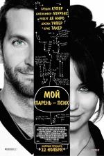 Постери: Фільм - Збірка промінців надії