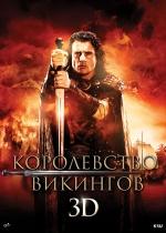 Фільм Королівство вікінгів