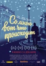 """Фильм """"Со мною вот что происходит"""" 2012"""