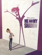 """Фільм """"Я та моя тінь"""""""