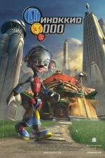 Фільм Піноккіо 3000 - Постери
