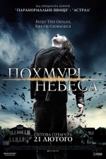 Фільм Похмурі небеса - Постери