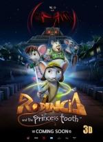 Постеры: Фильм - Приключения мышонка - фото 2