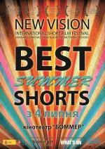 """Фільм """"New Vision Міжнародний фестиваль короткометражного кіно - Best Summer Shorts 2013"""""""