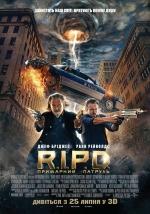 Фільм R.I.P.D. Примарний патруль - Постери