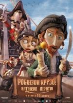 """Фильм """"Робинзон Крузо - предводитель пиратов"""""""
