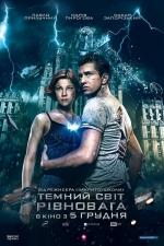 Фільм Темний світ: Рівновага - Постери