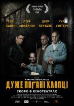 Фильм Очень плохие парни - Постеры