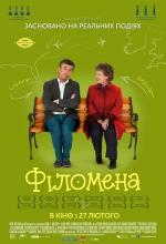 Фильм Филомена - Постеры