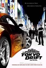 Фільм Потрійний форсаж: токійський дріфт