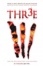 Фильм Три ключа