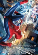 Фильм Новый Человек-паук 2. Высокое напряжение