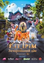 """Фильм """"Кот-Гром и заколдованный дом"""""""