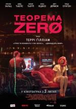 Постеры: Кристоф Вальц в фильме: «Теорема Зеро»