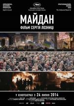 Фільм Майдан