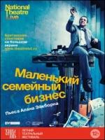 Фільм Національний театр: Маленький сімейний бізнес - Постери