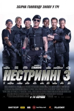 """Фільм """"Нестримні 3"""""""