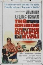 Фільм Міст через річку Квай
