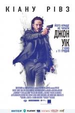 Постери: Кіану Рівз у фільмі: «Джон Уік»