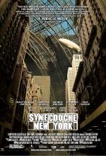 Фильм Нью-Йорк, Нью-Йорк