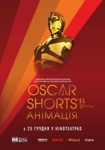 """Фільм """"Oscar Shorts: Анімація"""""""
