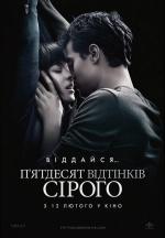 Постеры: Фильм - Пятьдесят оттенков серого - фото 2