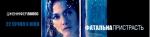 Постеры: Фильм - Роковая страсть - фото 5
